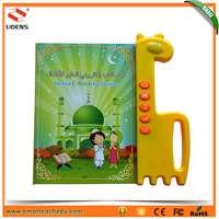 2016 Islamic Book English And Arabic Support for Muslim Kids Study Electronic Quran Book