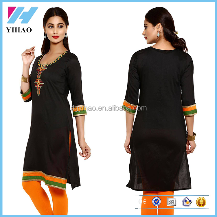 Fashion Clothing Apparel Ladies Fancy Kurta Design