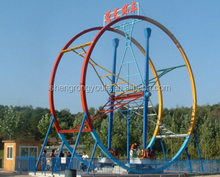 Thrill park games rides ferris wheel ring car for adult