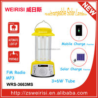 Rechargable Portable Solar Lantern with FM Radio & MP3 & USB Mobile Charger (WRS-3663MS)