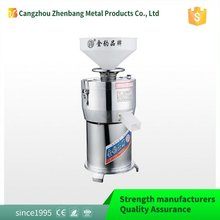New cheap good supplier soybean milk make machine