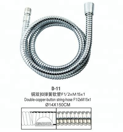 Flexible hose/shower hose/bath hose with extension,stainless steel SS201,chrome plated,double lock and EPDM inner pipe