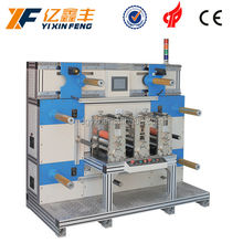 High quality knife die cutting machine for kiss cut adhesive label