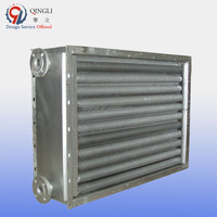 Stainless steel steam finned tube heat radiator for industrial drying