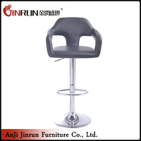 Black modern height adjustable swivel chair stool