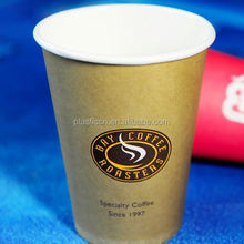 muffin paper cup, keep drinks hot cups, disposable chocolate paper cup