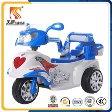 Best configuration Kids Mini Electric Motorcycle TS-3211