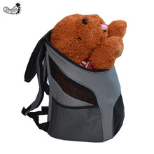 Factory price Slip-proof cute portable pet bag