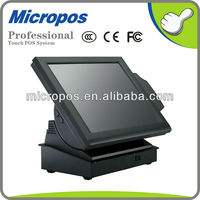 "P15-M 15"" touch screen bank pos terminal with dual core 1.86 CPU"