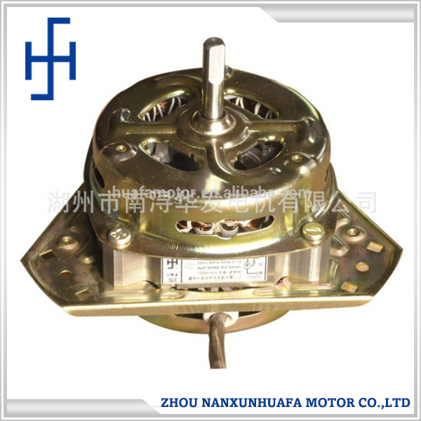 Single phase electric spin motor apply for washing machine