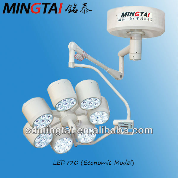 operation theatre design ,LED720Shadowless Operating Light (Economical Model)