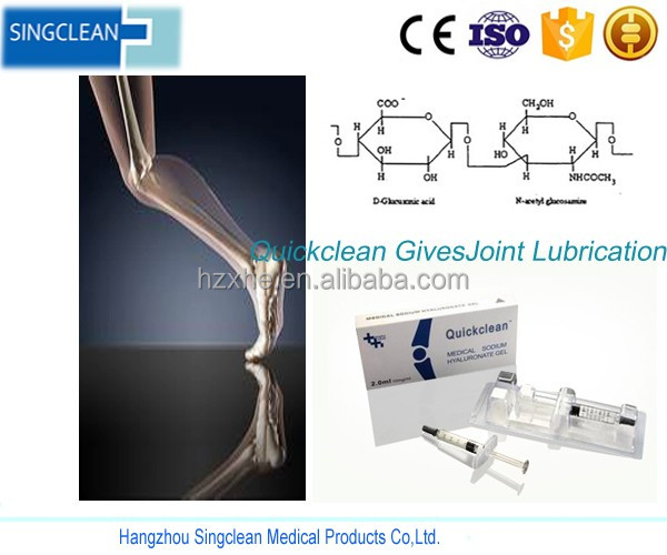 2017 High quality medical chitosan injection dermal filler 2ml 10mg/ml