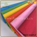 double side printed copy paper sheet