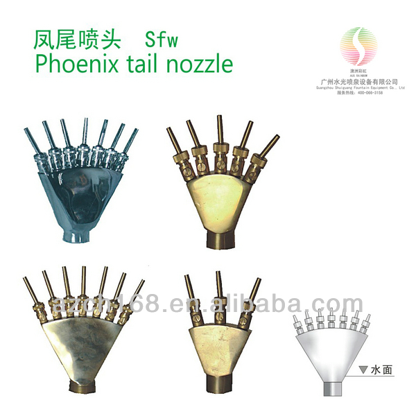 Phoenix tail fountain nozzle