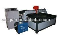 CNC plasma cutting machine manufacturer in china