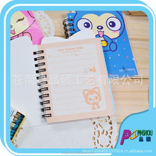 Factory supply spiral notebook with color pages