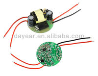 halogen lamp power supply with CE
