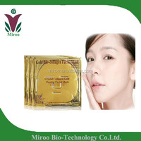 high quality summer cooling korean facial mask