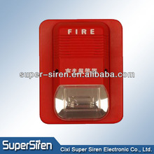 LED Flash Siren 24V Security Home Strobe Alarm Signal Warning,siemens fire alarm