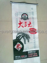 rice bag size customize plastic woven spice bags