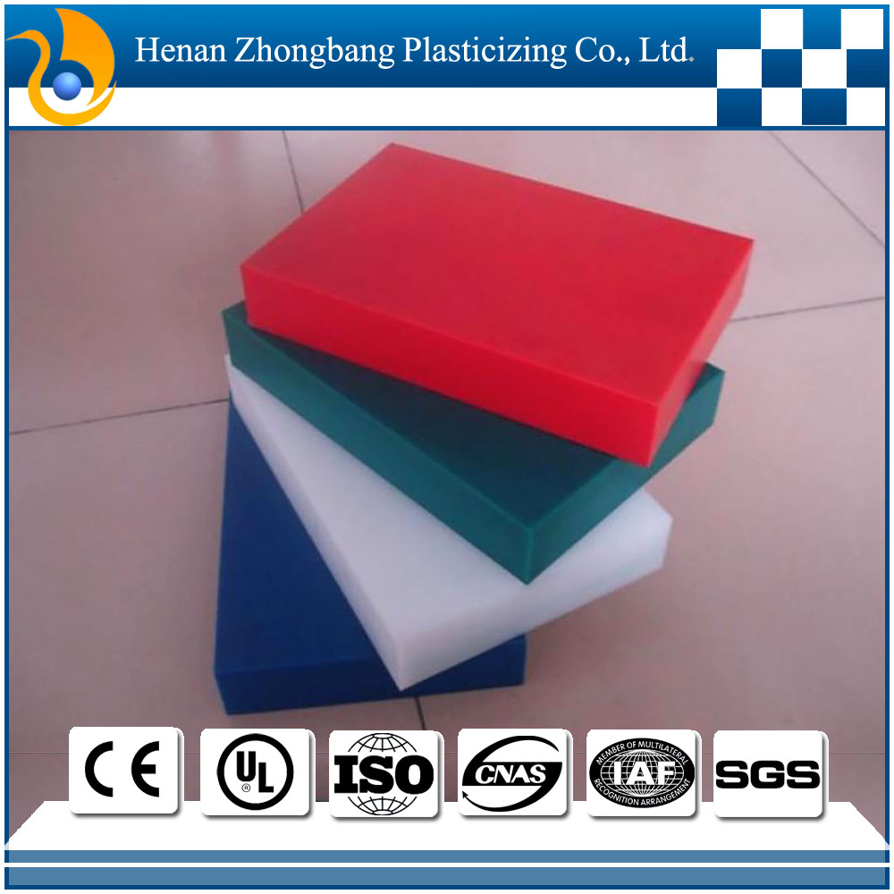 Hardness Hdpe Pad For Ballistic Laminate,4x8 Plastic Sheets,4mm Thick Plastic Sheet