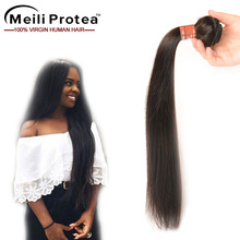 High Quality New Products 2016 <strong>Express</strong> Remy Unprocessed Virgin Malaysian Hair For Beauty