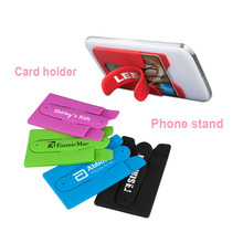 Silicone Mobile Phone Case Smart Wallet and Phone Stand for Advertisement