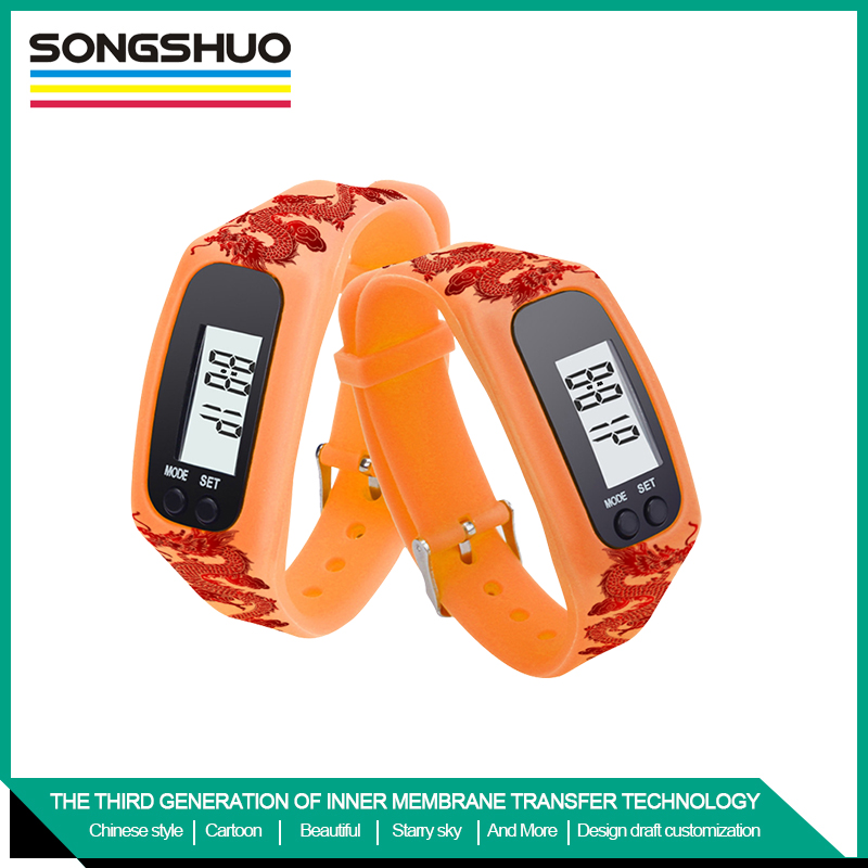 Mass supply free sample Chinese style silicone led pedometer watch with Chinese dragon pattern