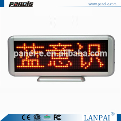 2015 Cheap pixel dot 16x48 programmable flexible led video display