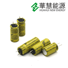 Huahui 10300 2.4V 220mAh Lithium Titanate Rechargeable Battery Cell