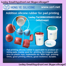 pad printing silicon for alloy toys,low price,good printing effects pad printing silicon rubber,silk/screen printing silicone,ho