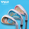 PGM Junior golf club set kids golf iron