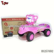 2013 R/C kids battery powered ride on toys