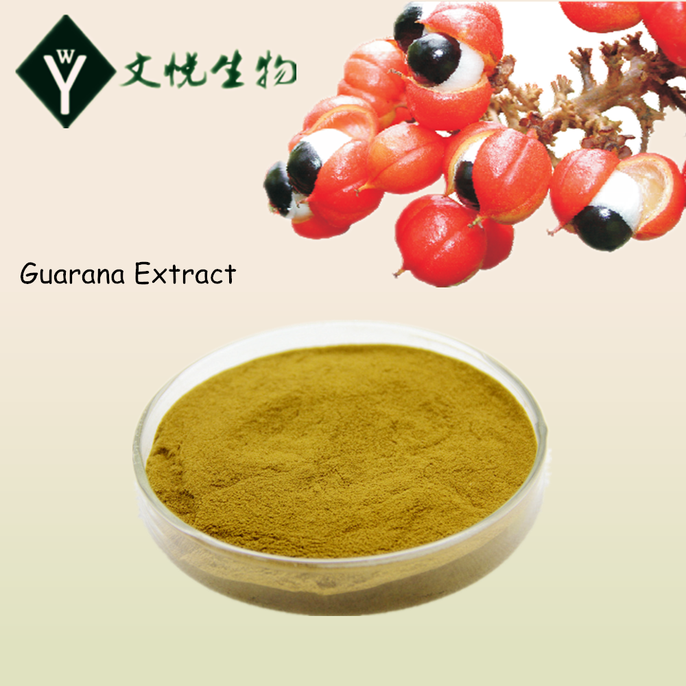 Plant extract Guarana Extract for inhibiting appetite
