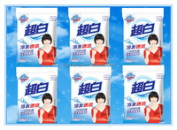washing powder/detergent powder making formula