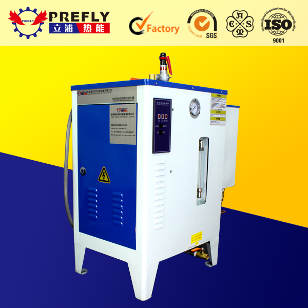 boiler and steam turbine & mini steam boiler & residential electric boilers