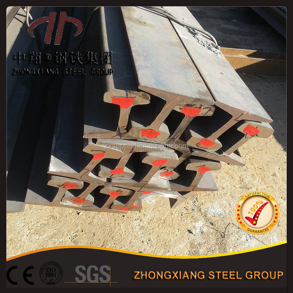 Good quality UIC 54/UIC60 railroad steel railway/ steel rail