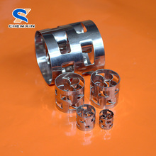 MSDS 89MM Metal Pall Ring Random Packing