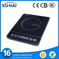 Best seller halogen induction cooker