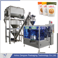 CF8-200 Automatic 8-station rotary doypack packing machine automatic