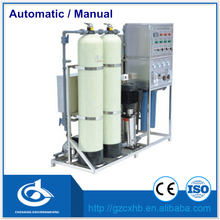 China Household small mini ro reverse osmosis water purifier/drinking water treatment system/aqua sand filter price