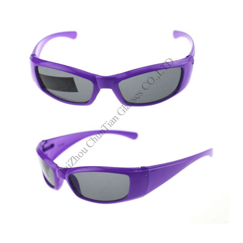 Kids purple sports glasses