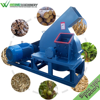 Weiwei wood working machinery manufacture equipment small chipper