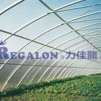 Agricultural Greenhouse Polycarbonate Panel