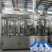 Turn on Key Project Pure Water Filling Line