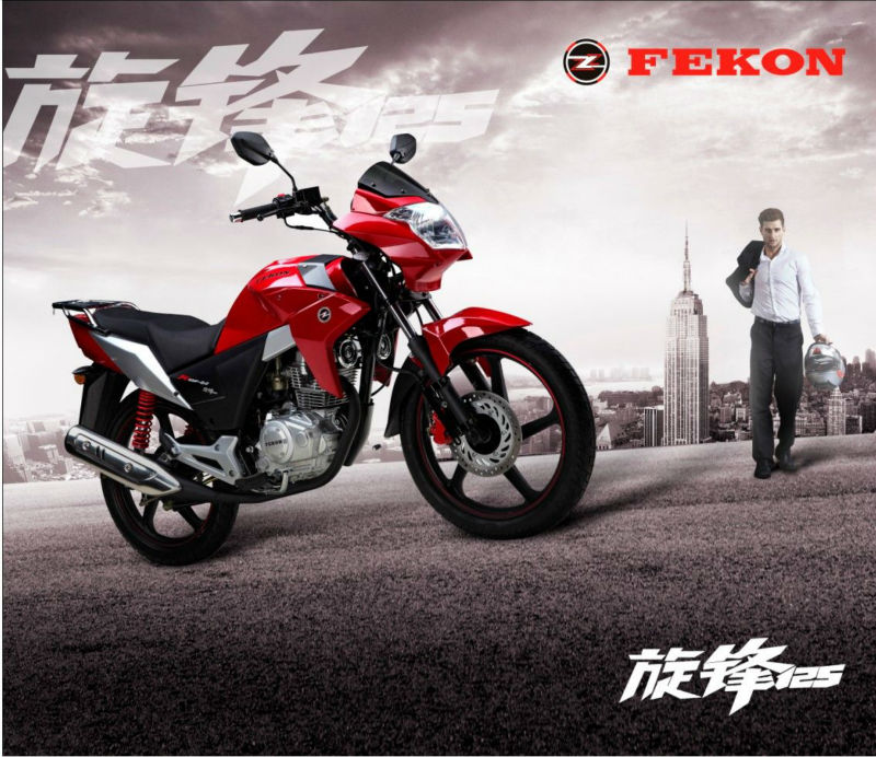 FK150-9G New style 150cc Fekon Motorcycle