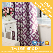 Modern leaves print curtains and drapery curtains picture color draps square window curtain textile