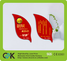Super quality both side printing custom leaf shape VIP card with tag wholesale