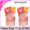 Yason nozzle pouch for ketchupnozzle pouch for ketchup smokey 3g herbal potpourri bags/research chemical powder/pellets pouches