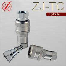 ZJ-TC high pressure sleeve ball lock valve seat type quick connect fitting